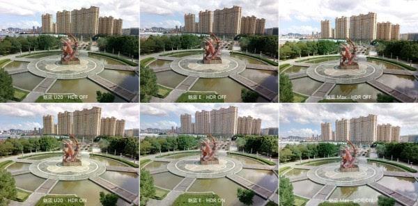 魅蓝Max照相评测:对比魅蓝E与魅蓝U20的照片 - 6