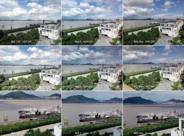 魅蓝Max照相评测:对比魅蓝E与魅蓝U20的照片 - 7