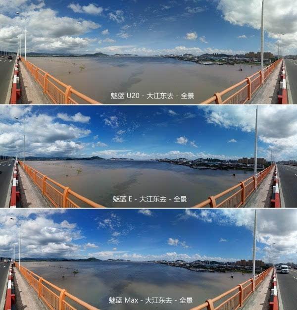 魅蓝Max照相评测:对比魅蓝E与魅蓝U20的照片 - 8