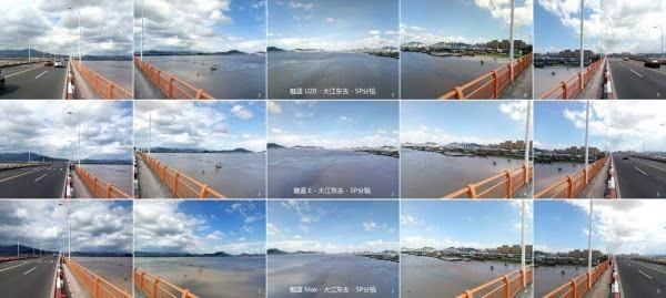魅蓝Max照相评测:对比魅蓝E与魅蓝U20的照片 - 9