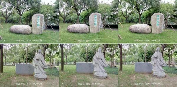 魅蓝Max照相评测:对比魅蓝E与魅蓝U20的照片 - 11