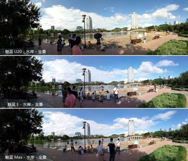 魅蓝Max照相评测:对比魅蓝E与魅蓝U20的照片 - 17