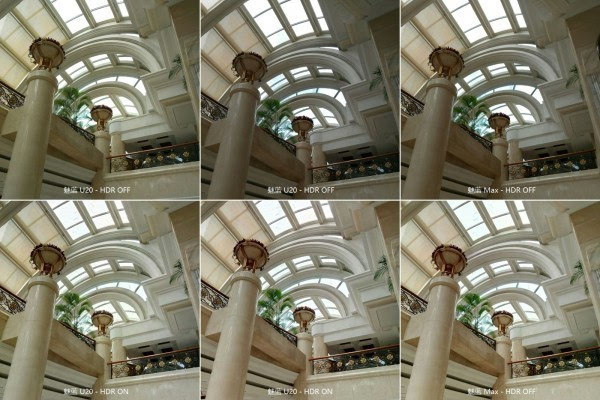 魅蓝Max照相评测:对比魅蓝E与魅蓝U20的照片 - 37