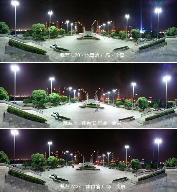 魅蓝Max照相评测:对比魅蓝E与魅蓝U20的照片 - 48