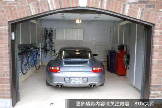 开车进出车库怎样才安全 来学几招