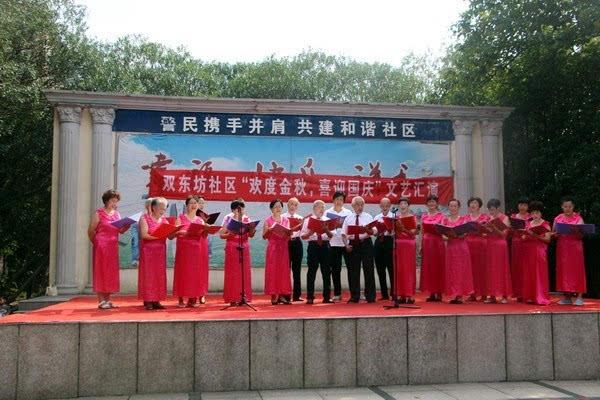 大合唱《祖国,慈祥的母亲》.图片来源:宁波文明网-宁波迎国庆文