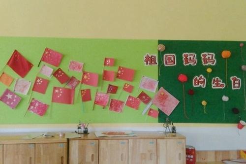 威海30多所幼儿园开展手绘国旗活动 祝福祖国迎国庆
