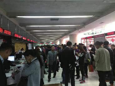 """西安二手房交易国庆以来量价齐升"""""""