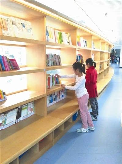"""建起书廊遇见更好的自己"""""""