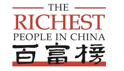 """445亿2016中国大陆医药行业新首富孙飘扬、钟慧娟"""""""