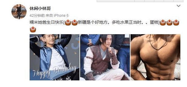 """杨幂爸成炫婿狂魔 刘恺威健身后身材居然这么好了"""""""