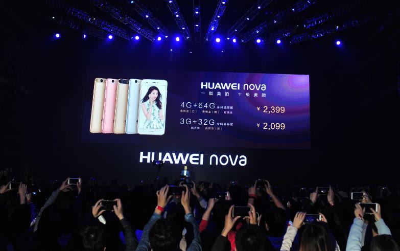 """一指美拍高颜值 华为nova售价2099元起"""""""
