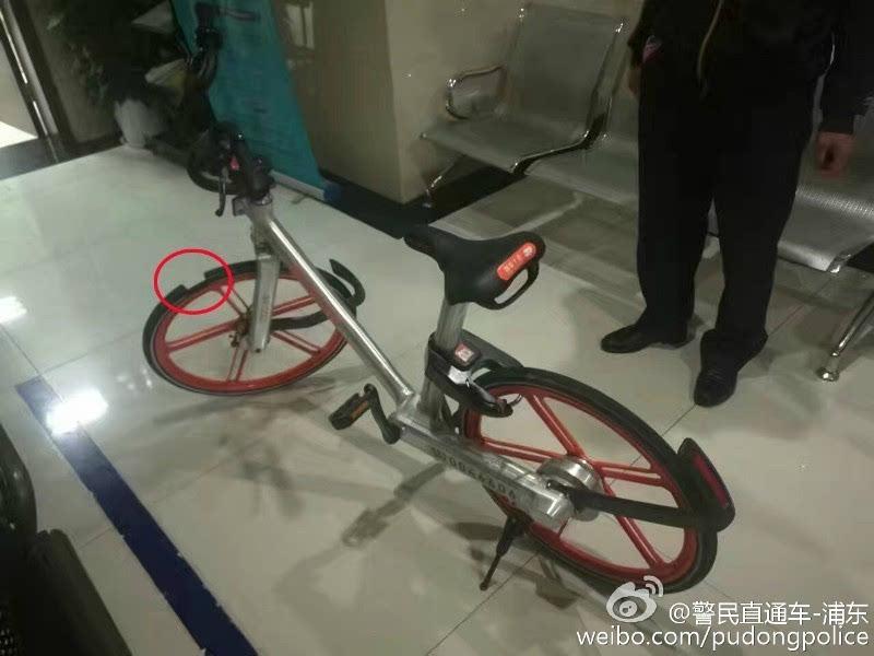 """好骑心日报丨为证摩拜单车实心胎 无聊男子深夜割"""""""