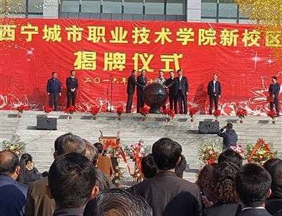 http://www.zgqhl.cn/tiyuhuodong/15267.html