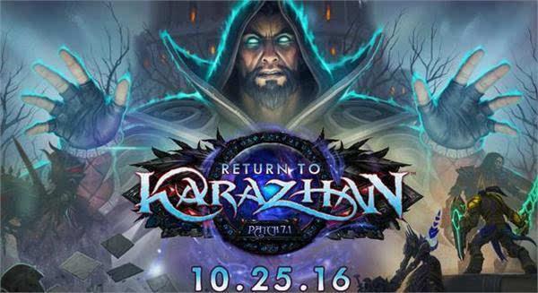 魔兽世界7.1重返卡拉赞10月25日上线 开发者谈