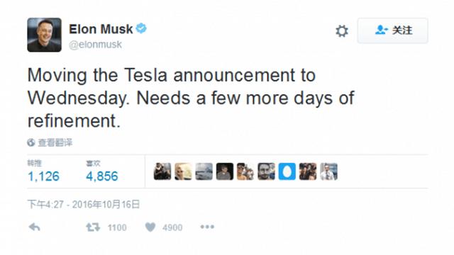 """特斯拉发布会推迟马斯克宣称还需要调试"""""""