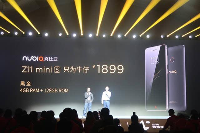 """努比亚Z11 mini S正式公开续航达35天"""""""