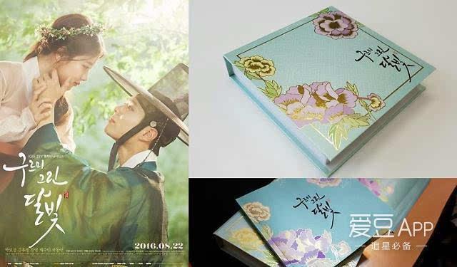 """星闻《云画》OST专辑供不应求 已投入加制"""""""