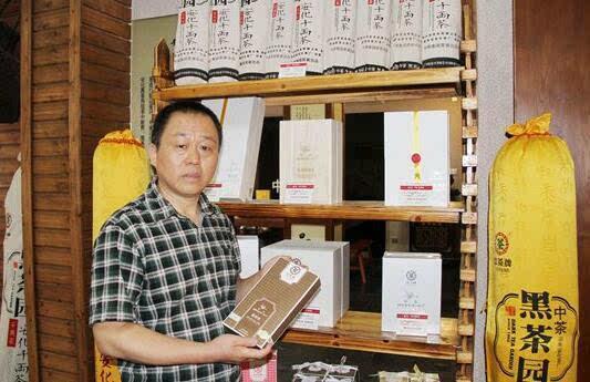 """湖南钰华源茶业文化传播有限公司董事长彭接班崇茶"""""""