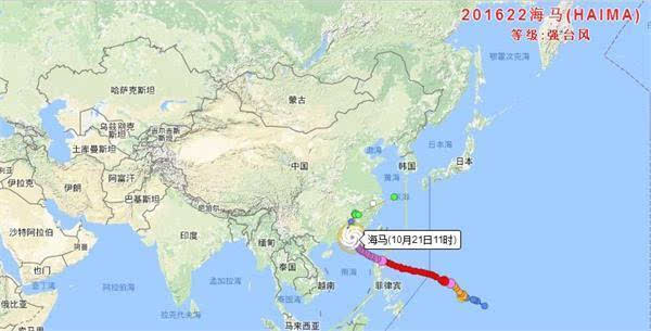 22号台风海马最新消息 台风路径实时发布系统卫星云图发布图片