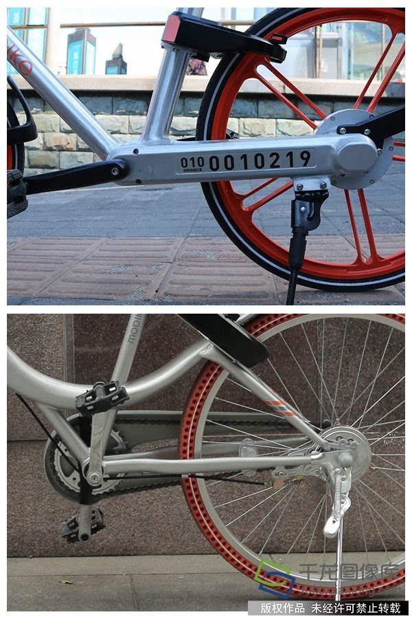 实拍摩拜新型单车 告别笨重加装车筐