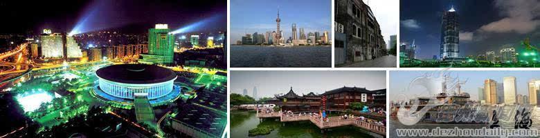 http://www.weixinrensheng.com/lvyou/619951.html