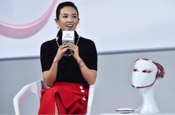 美丽策发布智美光膜新品 售价2599元