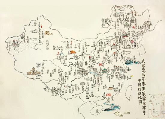 史荣峰手绘地图.
