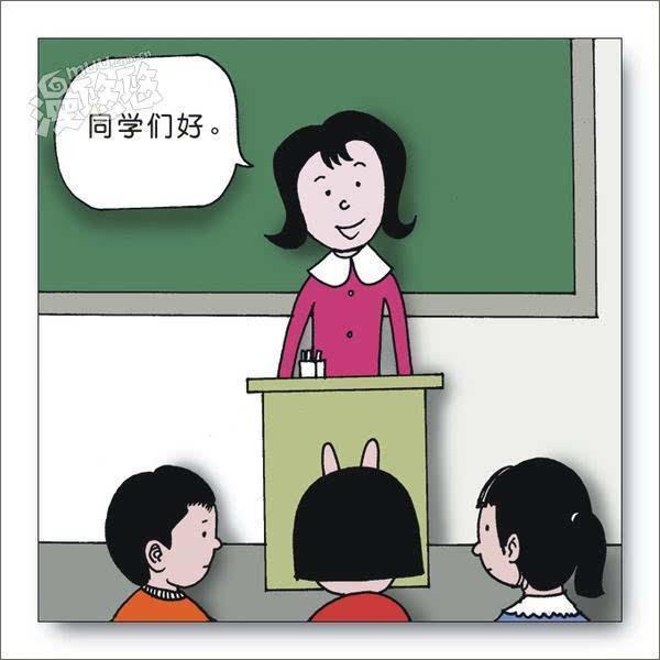 男人 老师矢量图