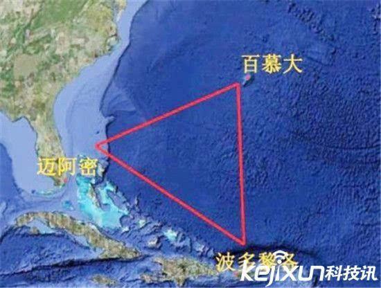 称在百慕大三角区的海底发现了一座比埃及胡夫金字塔