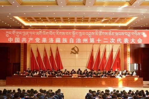 http://www.zgqhl.cn/qinghaifangchan/15236.html