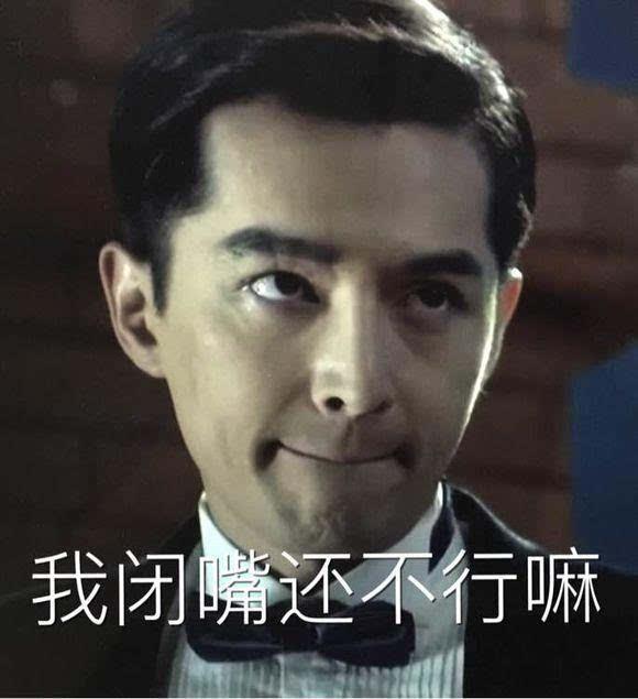 胡歌讽中国第一狗仔无脏字 一句话怼得卓伟说不出话