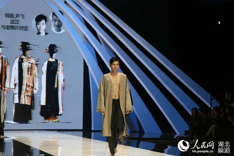 考北京服装学院服装设计专业研究生需要考什么科目
