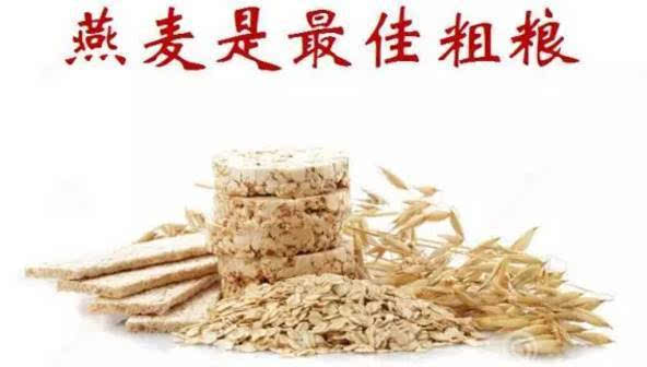 蒸米饭吃什么菜图片