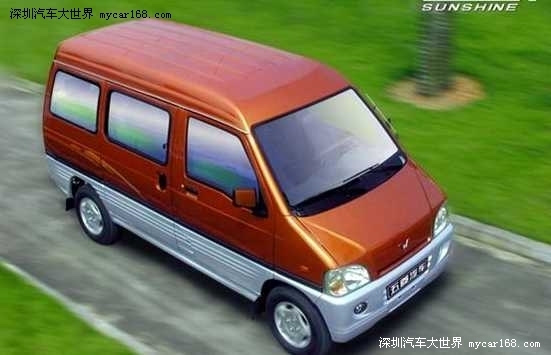 2-3万元买什么车?十款国产微型轿车导购_北京pk十开奖历史记录