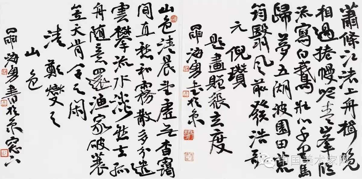 王海勇书画印作品展,南京开幕图片