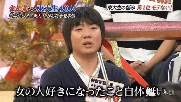 日本医院妇产科捡查