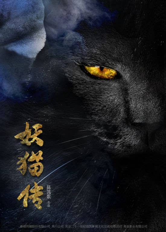 刘昊然饰演的白龙与欧豪饰演的丹龙化身一对擅长幻术的白鹤少年,羽衣