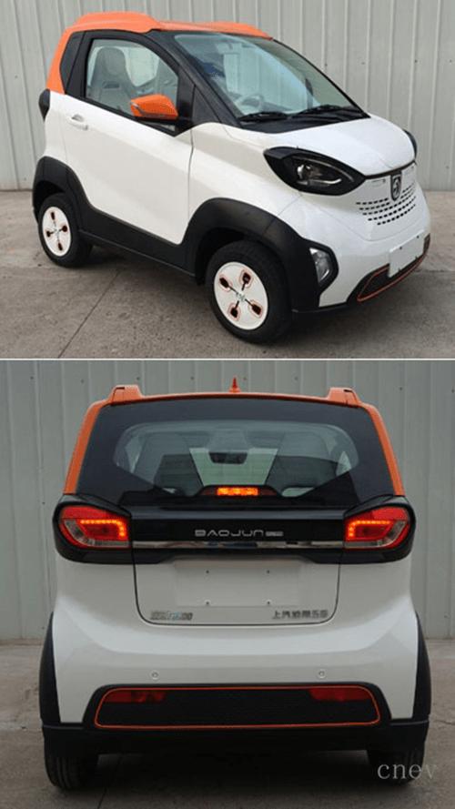 级纯电动市场 宝骏E100即将上市高清图片