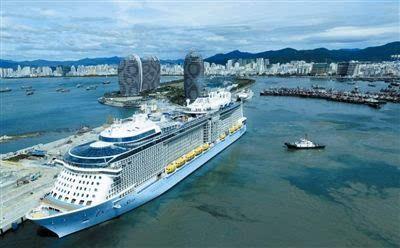 """亚洲最大邮轮""""海洋赞礼号""""首航三亚"""