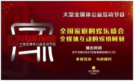 号称是中国的 阿卡贝拉 传承百年的造船技艺