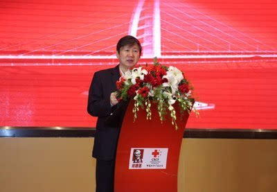 百胜中国肯德基餐饮健康基金在珠海召开