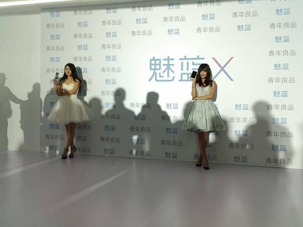 魅族 PRO 6 Plus / 魅蓝X 发布会 现场体验的照片 - 17