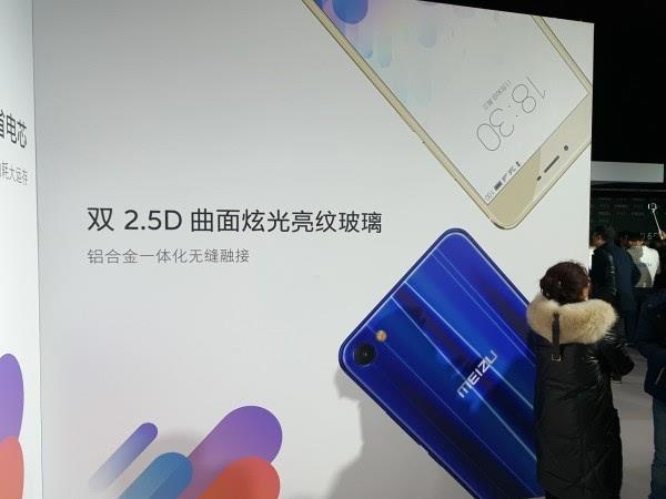 魅族 PRO 6 Plus / 魅蓝X 发布会 现场体验的照片 - 18
