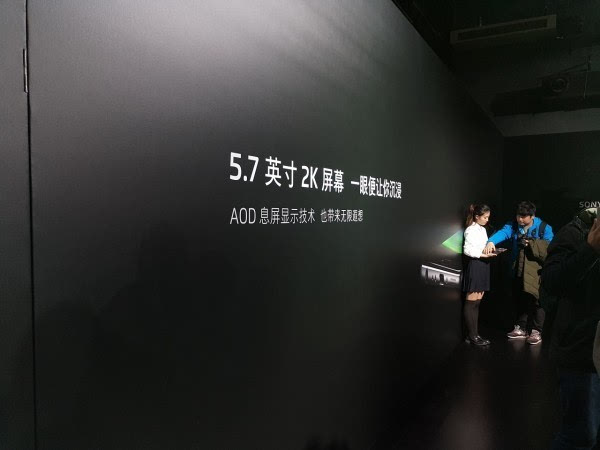 魅族 PRO 6 Plus / 魅蓝X 发布会 现场体验的照片 - 28