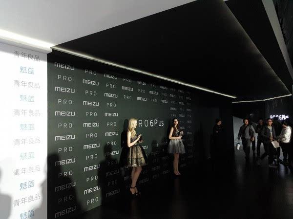 魅族 PRO 6 Plus / 魅蓝X 发布会 现场体验的照片 - 32