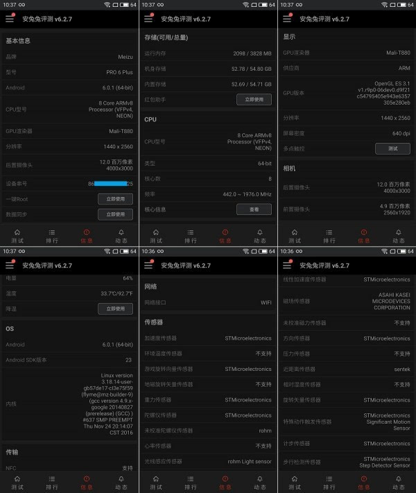魅族PRO 6 Plus开箱:年度真·旗舰、非全网通又何妨的照片 - 31