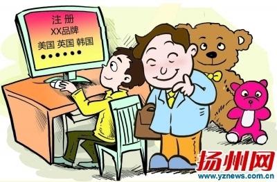 毛绒玩具品牌排行_玩具日报上海迪士尼售出577万个毛绒玩具;寻找独角兽成新品牌...