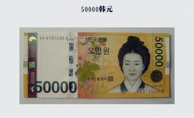 一万韩元是多少人民币_10000韩元和人民币汇率是多少_一万韩元兑换多少人民币