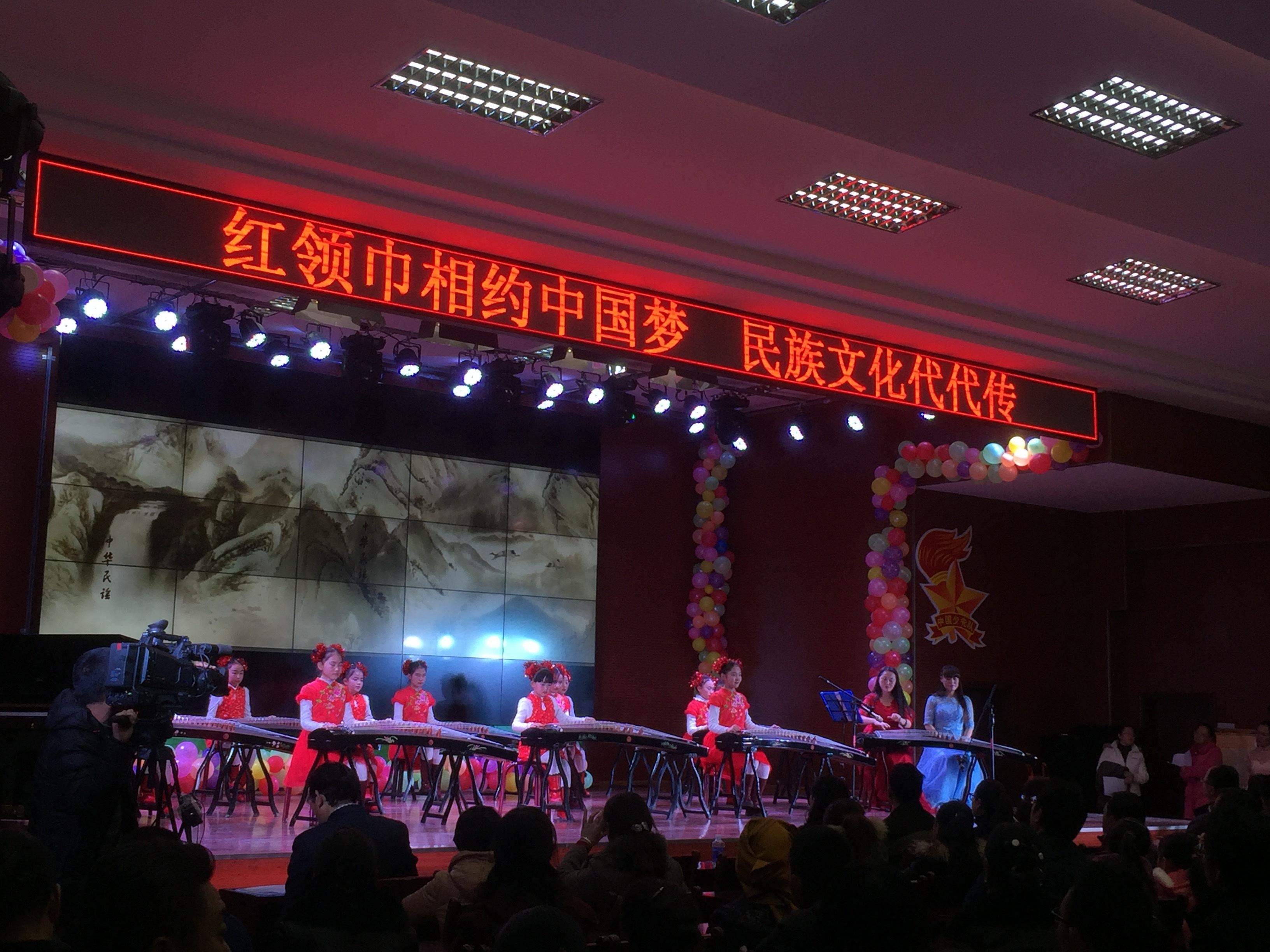 中华民谣古筝谱